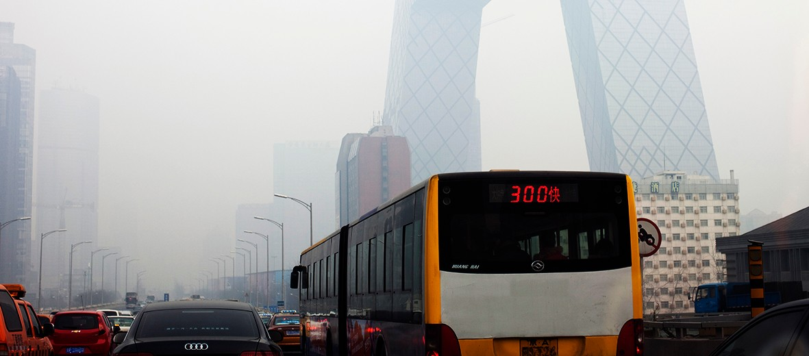 Haze formation in China: Importance of secondary aerosol<br>Alex K.Y. Lee*