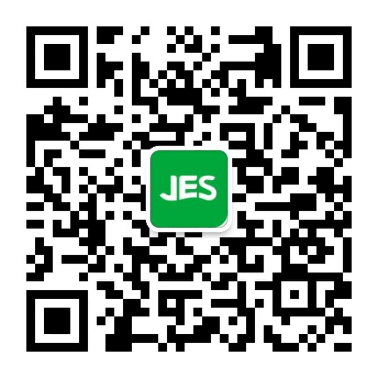 Journal of Environmental Sciences
